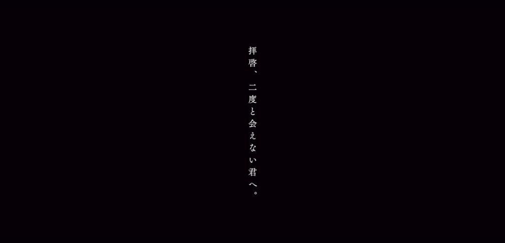 f:id:binomi-video:20180318034752p:plain