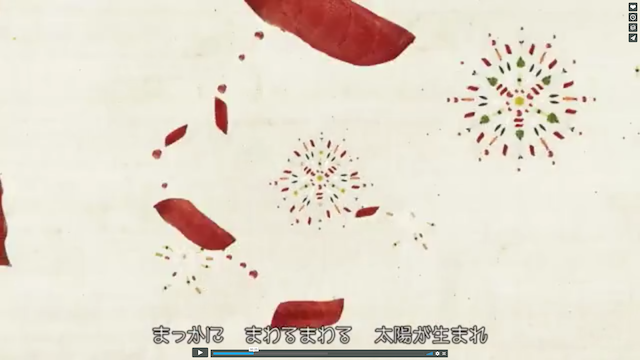 f:id:binomi-video:20180322120415p:plain