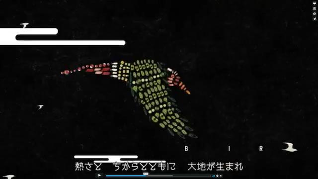 f:id:binomi-video:20180322120424p:plain