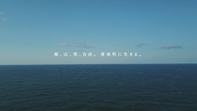 f:id:binomi-video:20180502094821p:plain