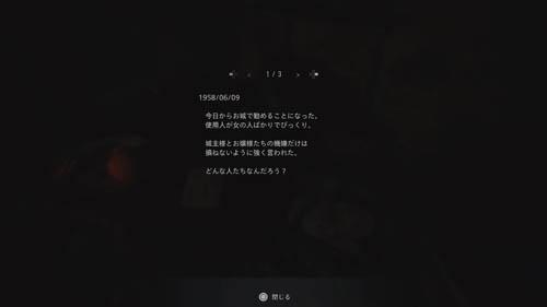 f:id:bio-re-love:20210501150646j:plain