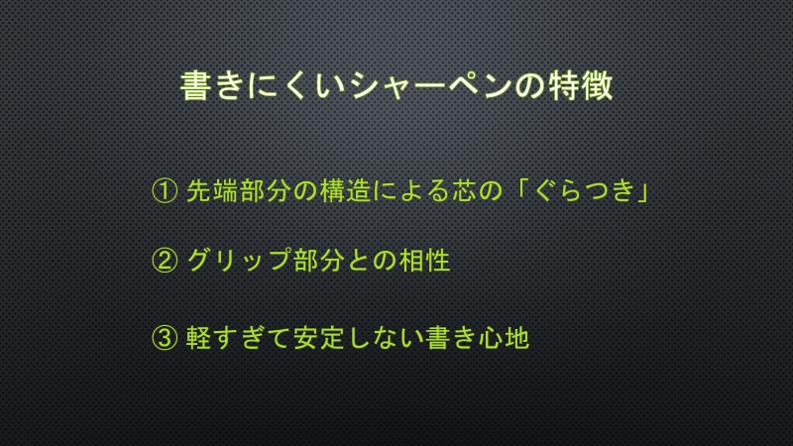 f:id:bio19base:20200604143915p:plain