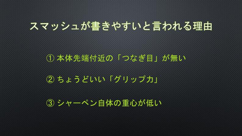 f:id:bio19base:20200604143951p:plain