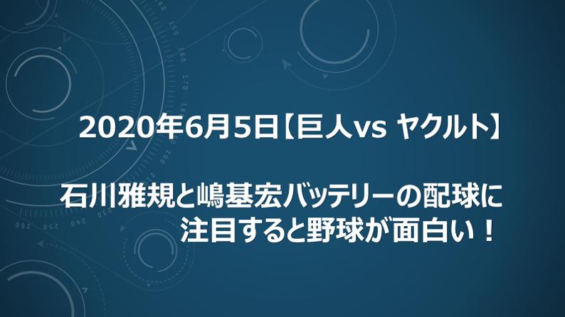 f:id:bio19base:20200605221609p:plain