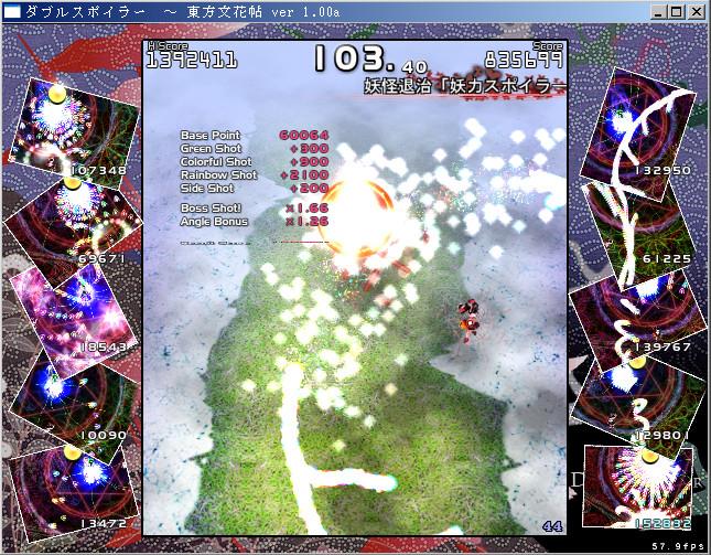 f:id:biomega:20100803134531j:image