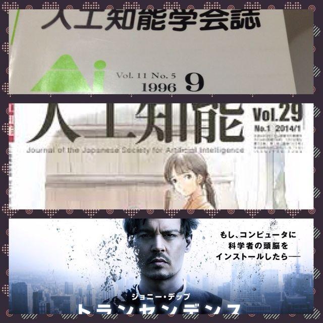 f:id:bionic_giko:20161011134333j:plain