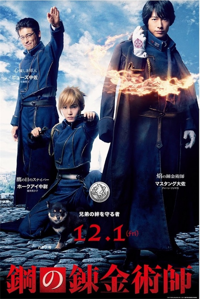 f:id:bionic_giko:20171225143301j:image