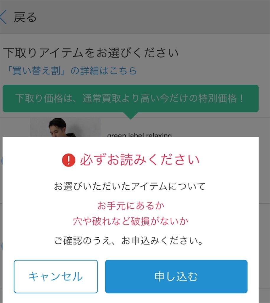 f:id:bionic_giko:20180317102244j:image