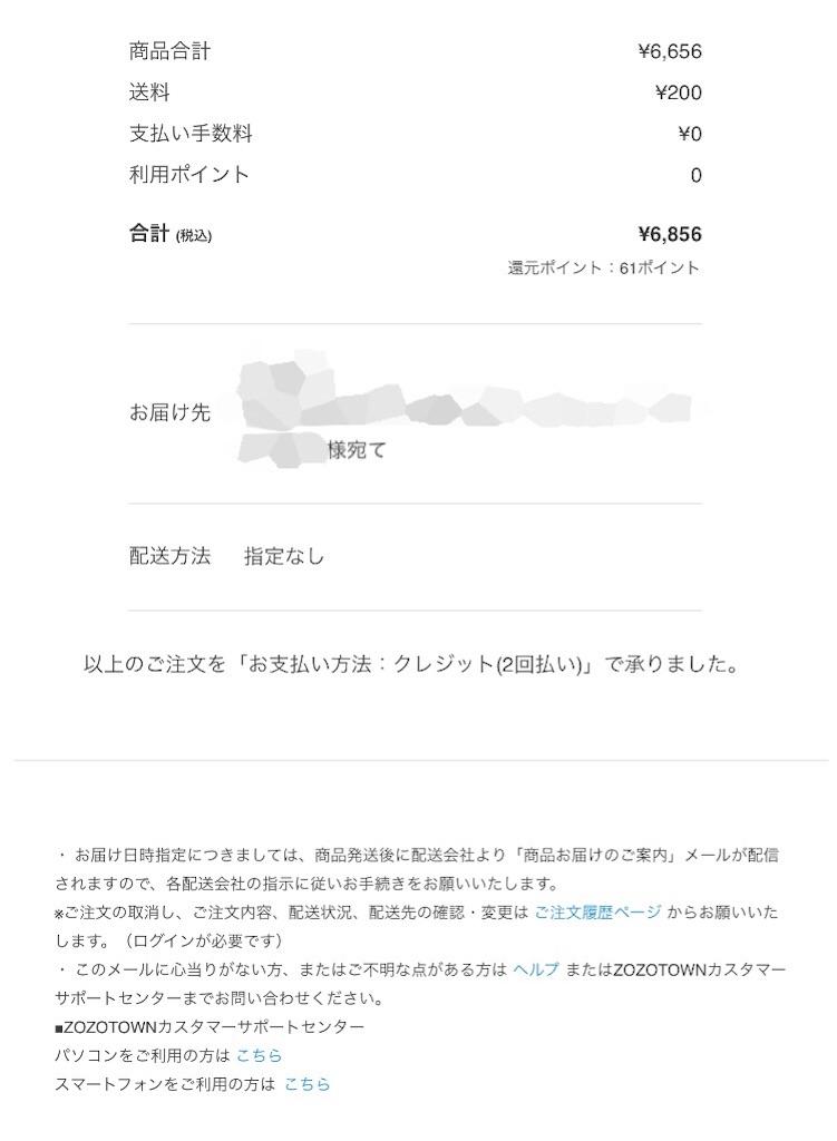 f:id:bionic_giko:20180317104626j:image
