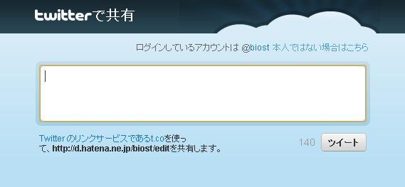 f:id:biost:20110310145746j:image