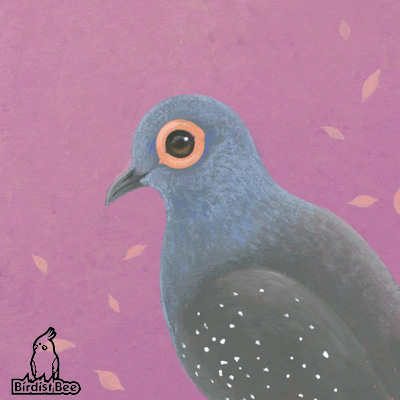 f:id:birdistbee:20170727145759j:plain