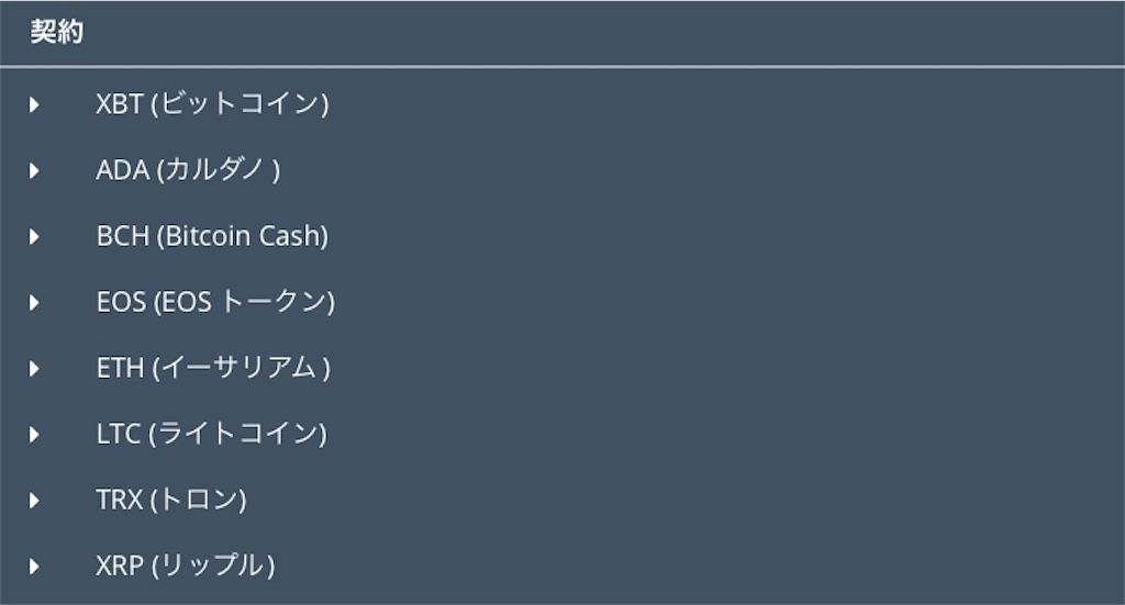 f:id:bishuniyoe:20190106010432j:image