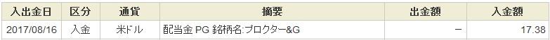 f:id:biskun:20170823193550j:plain