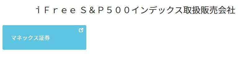 f:id:biskun:20170831101826j:plain