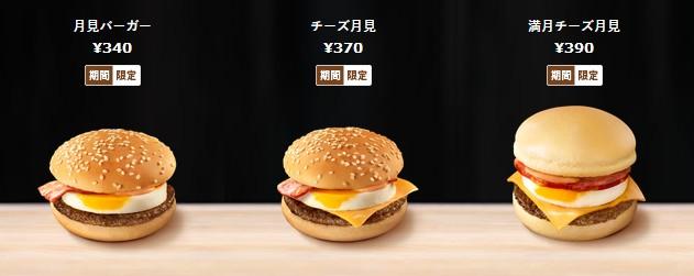 f:id:biskun:20170921172210j:plain