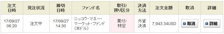 f:id:biskun:20170927082303j:plain