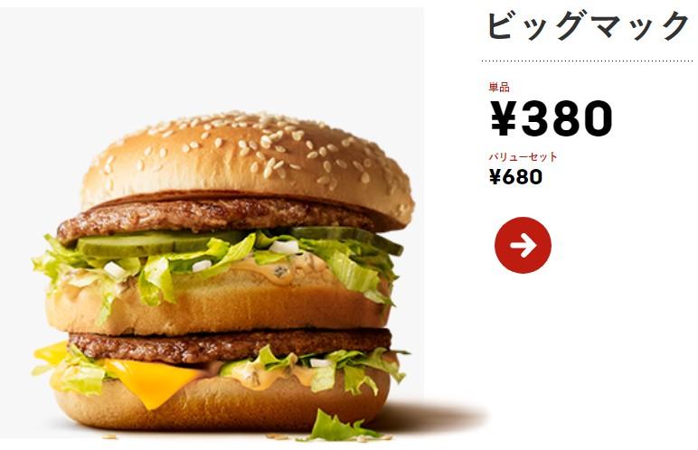 f:id:biskun:20171219211450j:plain