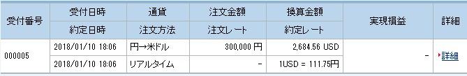 f:id:biskun:20180110182835j:plain