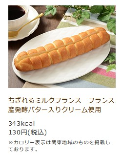 f:id:biskun:20180726205524j:plain