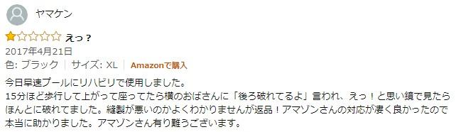 f:id:biskun:20180816172235j:plain