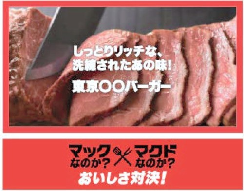 f:id:biskun:20190525171152j:plain