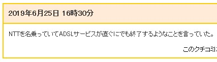 f:id:biskun:20190829155443j:plain