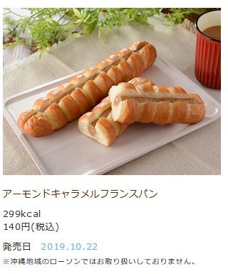 f:id:biskun:20191106232027j:plain