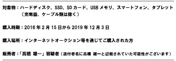 f:id:biskun:20191211102601j:plain