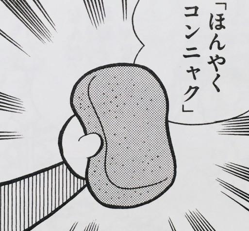f:id:biskun:20191213220448j:plain