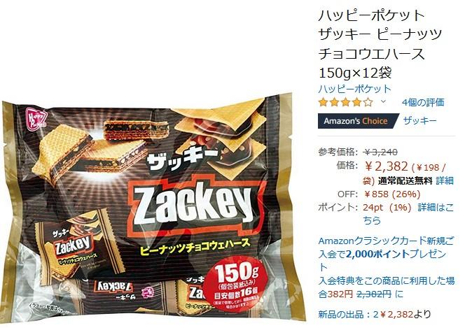 f:id:biskun:20200121111520j:plain