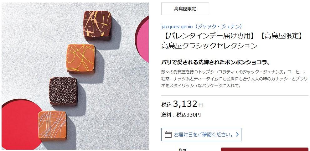 f:id:biskun:20200124205512j:plain