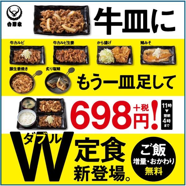 f:id:biskun:20200130223804j:plain