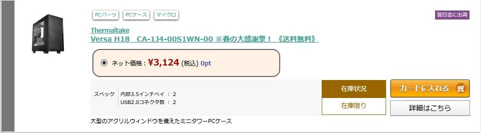 f:id:biskun:20200313225812j:plain