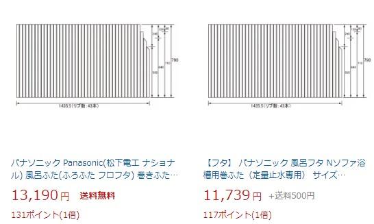 f:id:biskun:20200320232832j:plain
