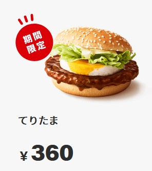 f:id:biskun:20200329225602j:plain