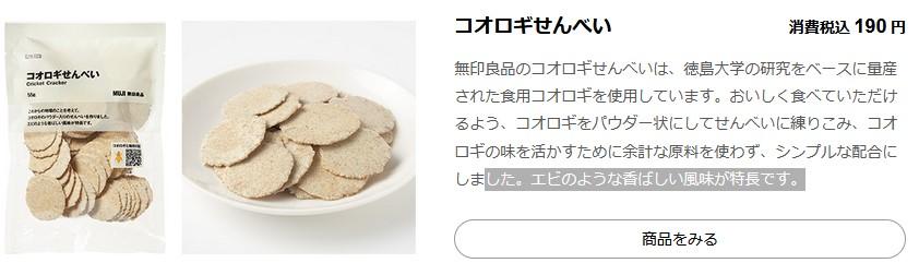 f:id:biskun:20200614003358j:plain