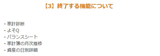 f:id:biskun:20200707090616j:plain