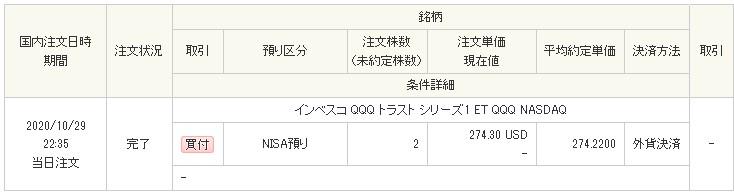 f:id:biskun:20201029224211j:plain