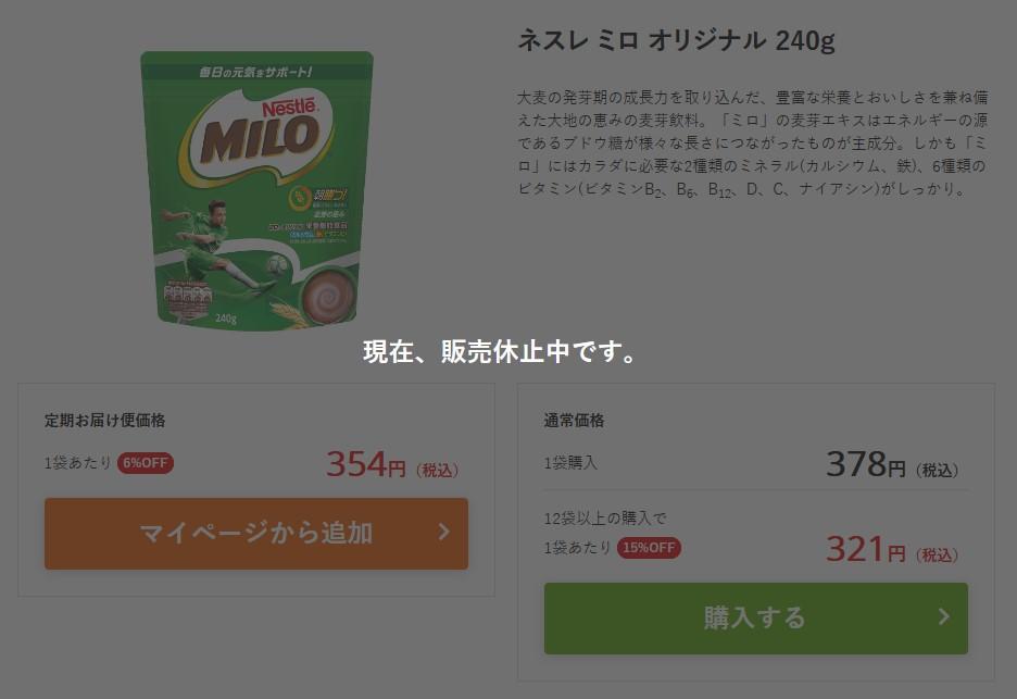 f:id:biskun:20201115202419j:plain
