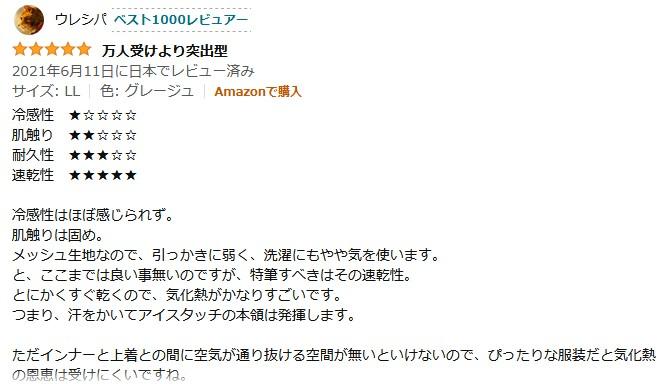f:id:biskun:20210802125832j:plain
