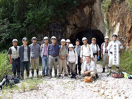 個別「島崎石採集会」の写真、画...