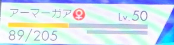 剣 エレキ ポケモン フィールド 盾