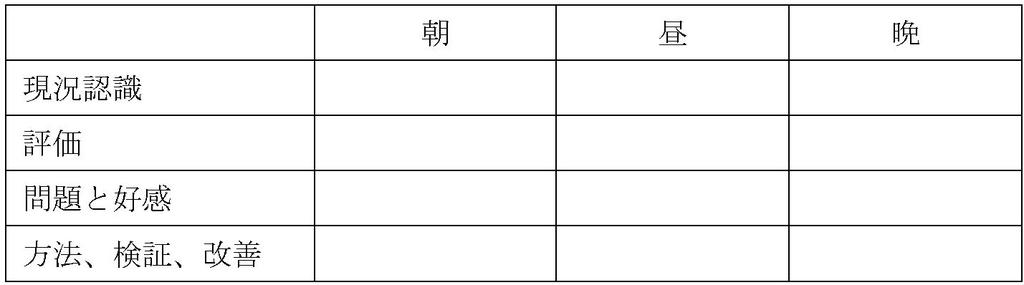 f:id:bisuinihon:20180920080922j:plain