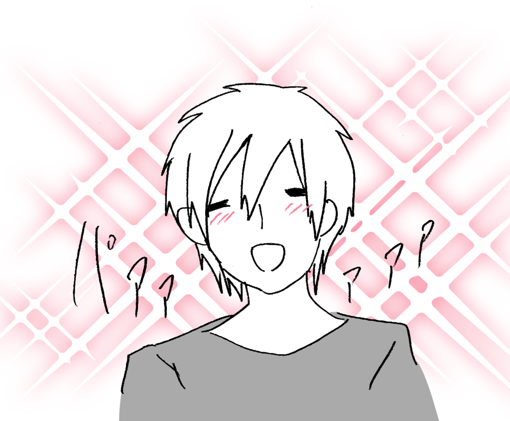 f:id:bisuko_ezaki:20150721181610p:plain