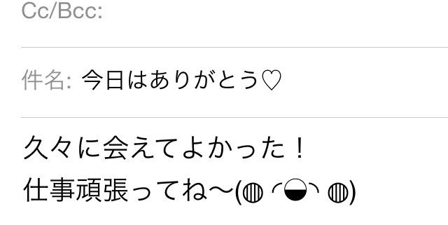 f:id:bisuko_ezaki:20150721182034j:plain