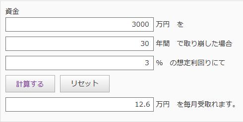 f:id:bisukoko:20170511185239p:plain