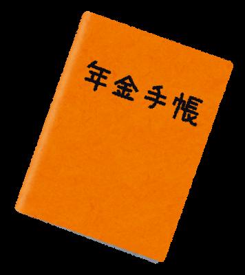 f:id:bisukoko:20170519081936p:plain
