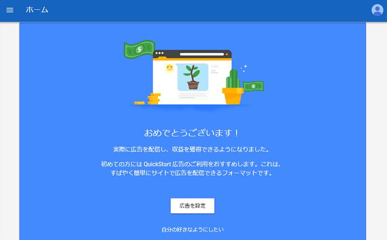 f:id:bisukoko:20170521133759p:plain