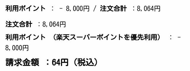 f:id:bisukoko:20180617114232j:plain