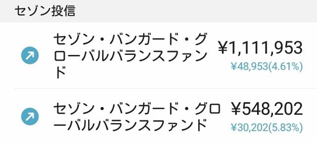 f:id:bisukoko:20180617181855j:plain